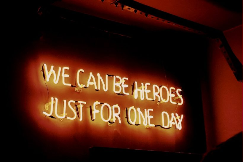 Στον έρωτα το παίζουμε όλοι ήρωες