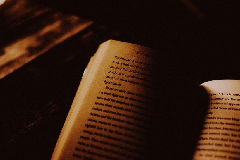 Για τη σχέση η αρχή είναι ό,τι κι ο πρόλογος για ένα καλό βιβλίο