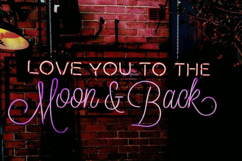 Στο «σ' αγαπώ» πιο πολλά λέει η πρόθεση από την ίδια τη φράση