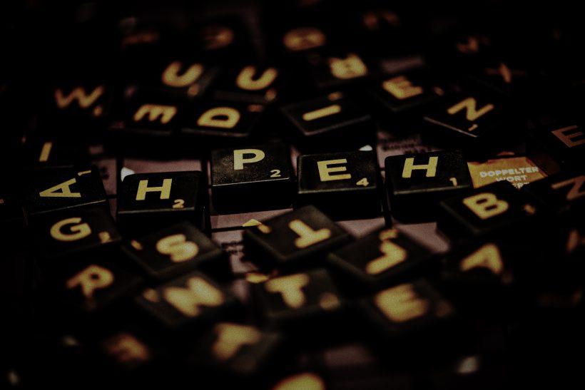 Παιχνίδια λέξεων που διαχωρίζουν τα πρέπει απ' τα θέλω μας