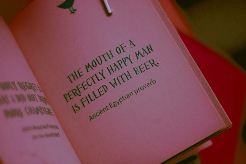Αν πρέπει να δηλώσεις πως είσαι ευτυχισμένος δεν είσαι