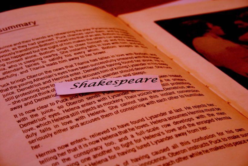 Σαίξπηρ· ο μεγαλύτερος ποιητής της ζωής