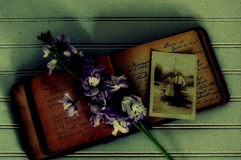 Ανδρέας Εμπειρίκος-Μάτση Χατζηλαζάρου: πάθος με αύρα ποιητική
