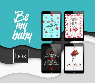 bemybaby_ebookbox