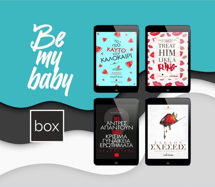 eBook Box | Be my Baby