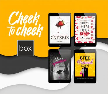 cheektocheek_ebookbox
