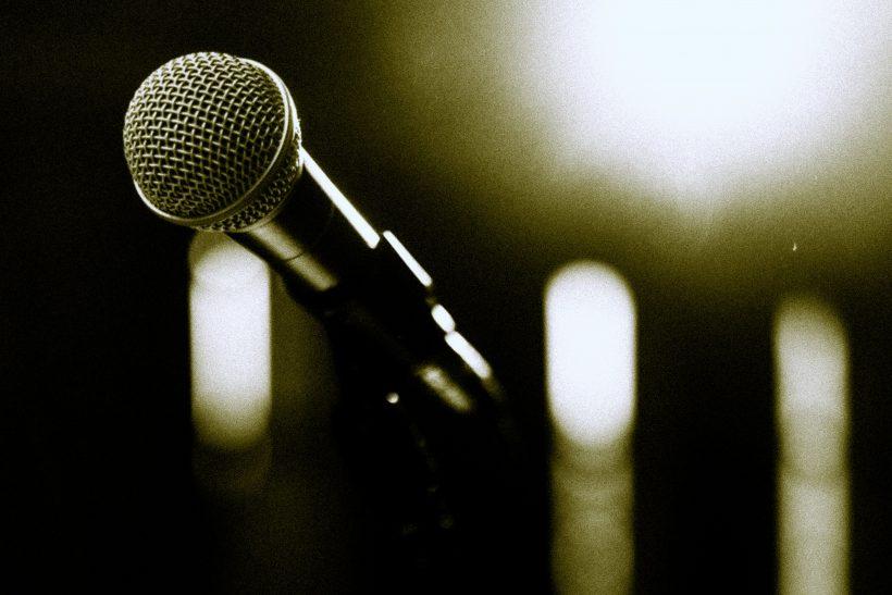 Το να μιλήσεις μπροστά σε κοινό είναι φόβος που μπορεί να νικηθεί
