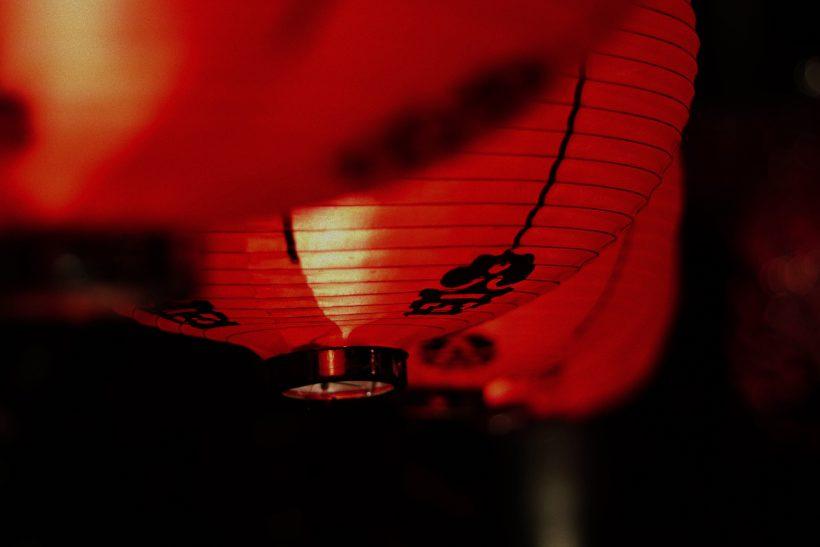 Μυστικά επικοινωνίας με το ταίρι κρυμμένα σε κινέζικα σύμβολα