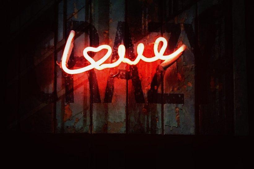 Είναι άραγε ένας και μοναδικός ο ορισμός του έρωτα;