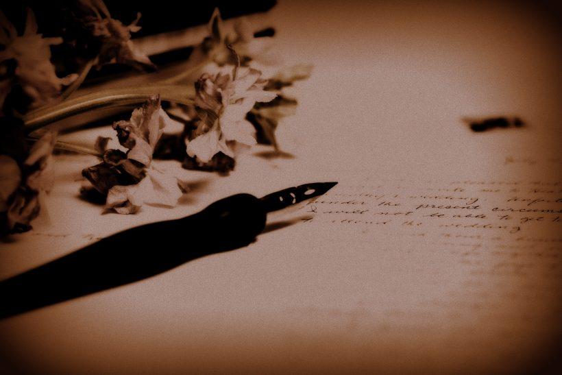 Γιώργος Σεφέρης-Μαρώ: Ερωτικές επιστολές με κάτι από ποίηση