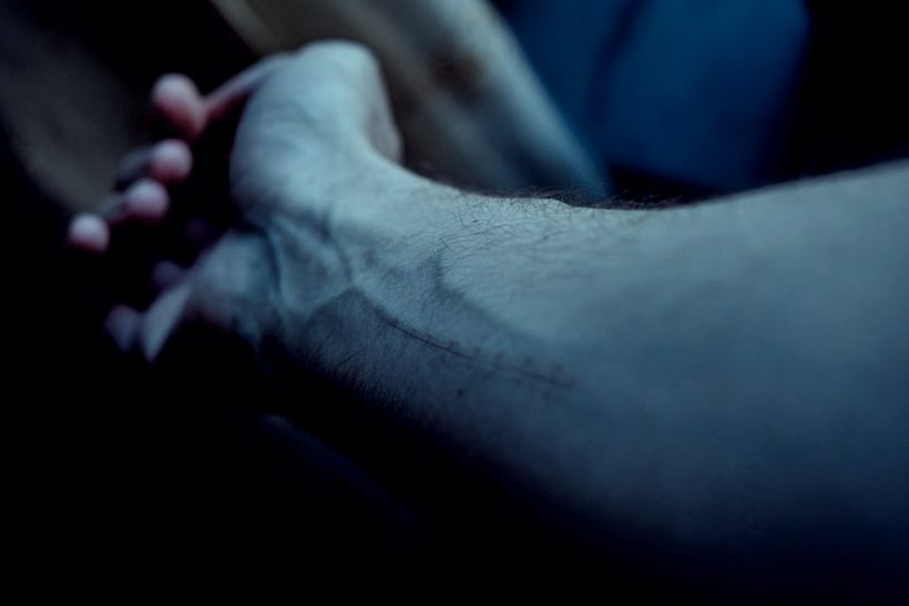 Άνθρωποι που ερωτεύτηκαν τον ίδιο τον πόνο