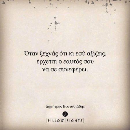116401-o-eaytos-soy-kserei-ti-aksizeis