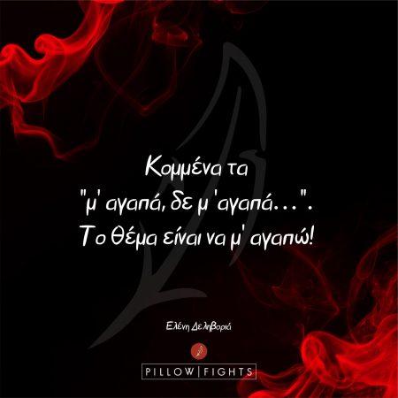 136307-peri-oysias