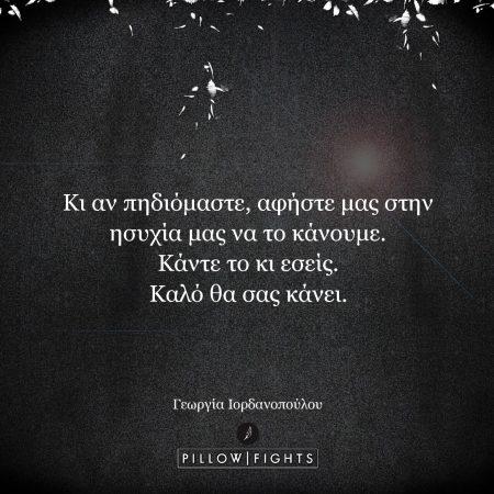 139474-na-koitate-to-krevati-sas
