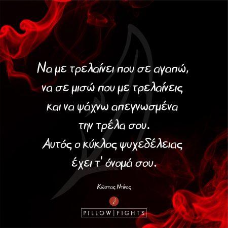 139578-fayloi-psyxedelikoi-kykloi