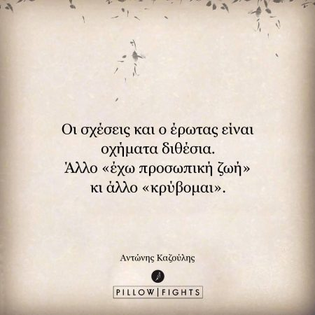 143554-i-x-me-adeia-kykloforias