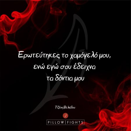 143900-einai-thema-eksoysias