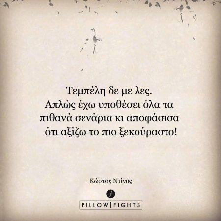 150410-kathimerines-mikres-sofisteies