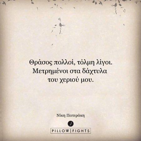 151639-sygxrona