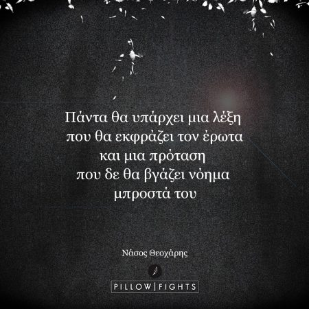 153908-ki-ayti-einai-i-mageia