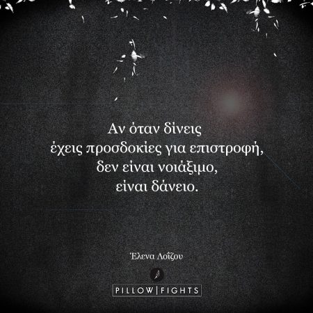 162307-sosta-ypologismena