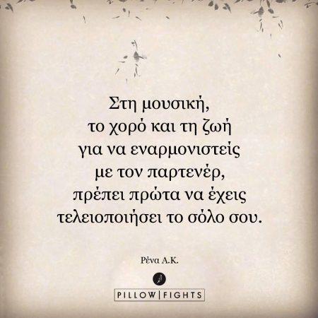 168704-syntonismos-prota-tis-monadas