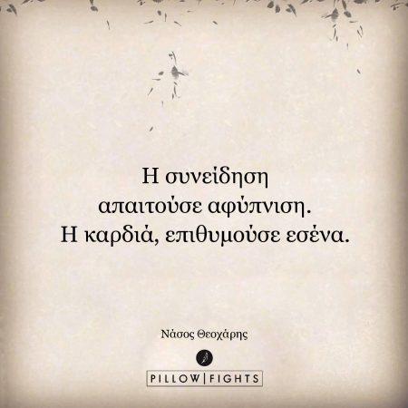 168724-ksypno-ki-agapo