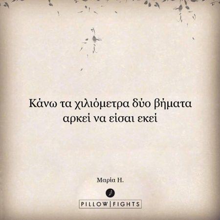 168755-poia-apostasi