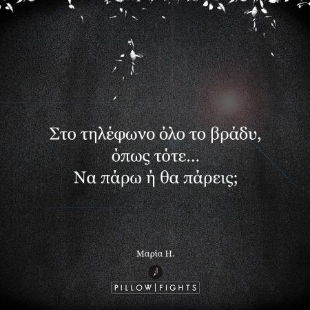 168758-se-ksypnisa
