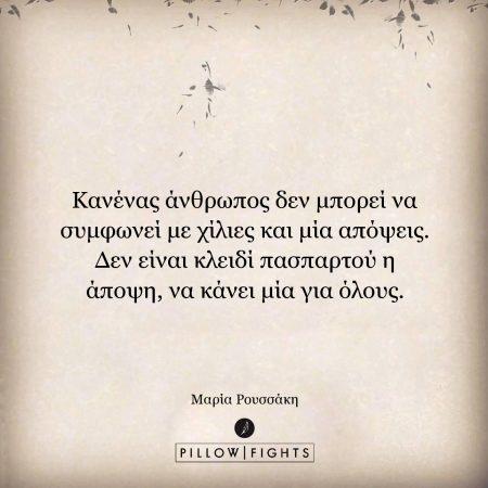 172548-mia-apopsi-ki-ayti