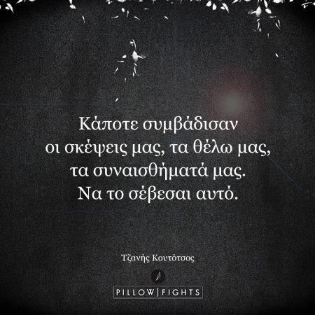 176875-opos-ki-ego