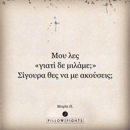184246-dektis-etoimos