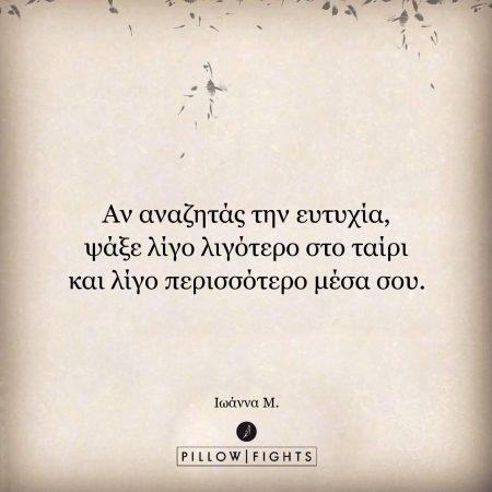 185763-se-lathos-krypsona