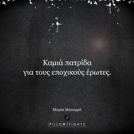 199564-aionios-diogmenoi