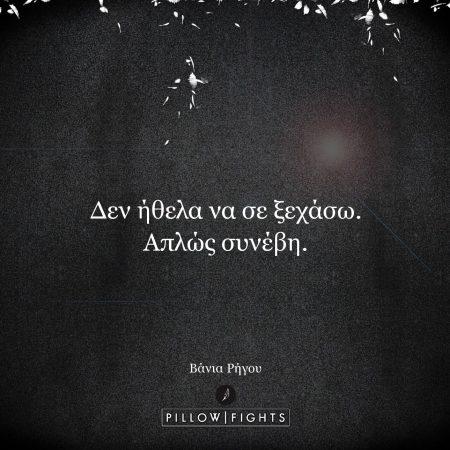 199689-den-ta-epilegeis-ayta