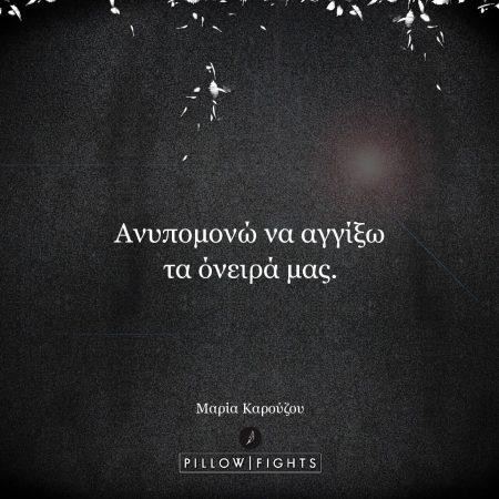 200000-na-ginoyn-mia-pragmatikotita